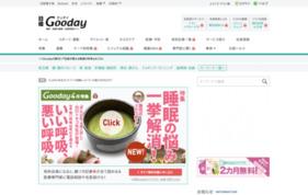 日経Goodayの媒体資料