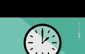 HAPPY PLUSの媒体資料