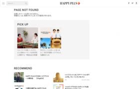 Seventeen ONLINEの媒体資料