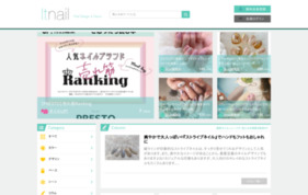 Itnailの媒体資料