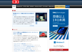 CIO Onlineの媒体資料