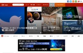 CNETJapanの媒体資料