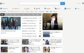 MSNホームの媒体資料