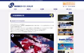K's ARを使った販売促進サービスのご案内の媒体資料