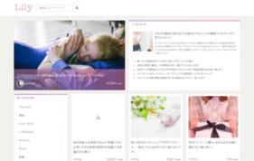 【Lily】女子のためのレッスンメディア「Lily(リリー)」広告販売開始の媒体資料