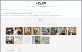 LiVES WEBの媒体資料
