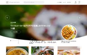macaroniの媒体資料