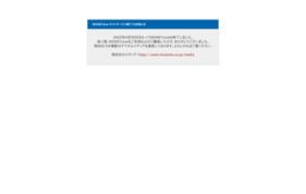 MoneyZineの媒体資料