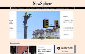 NewSphereの媒体資料