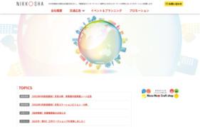 『ビジネスマン・旅行客ターゲットの方必見!』 エアポート リンクセットの媒体資料