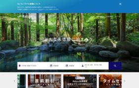 一流ホテル・旅館の宿泊予約サービス「Relux」媒体資料の媒体資料