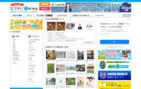 滋賀咲くブログの媒体資料