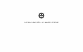 SORADIA'の媒体資料