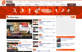[スポーツユーザー250万PV越え]メディア×SNSで強力プロモーション!