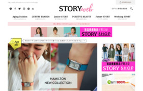 STORY webの媒体資料