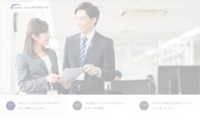 月額1万円からの企業リスト抽出システムを利用した営業代行の媒体資料