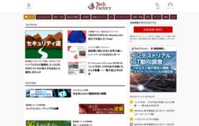TechFactoryの媒体資料