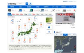 tenki.jp