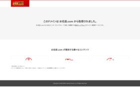 WEBテスト.jp 就活生のための無料WEBテスト対策