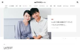 【1億PV超え】女性向けポータルサイト「マイナビウーマン」