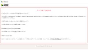 女性限定口コミサイト ウィメンズパーク 媒体資料 【2018年4-6月】の媒体資料