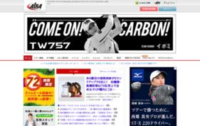 ALBA.Netの媒体資料