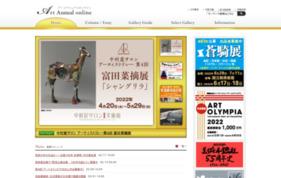 Art Annual onlineの媒体資料