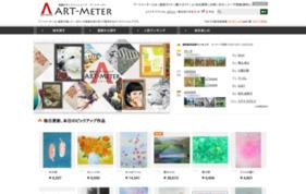 ART-Meterの媒体資料