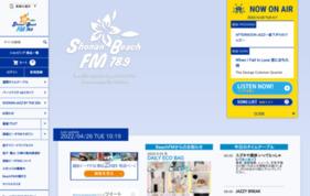 湘南ビーチFM媒体資料の媒体資料