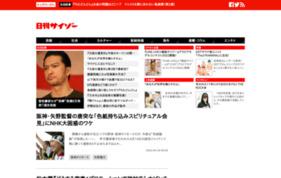 日刊サイゾーの媒体資料