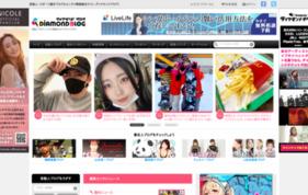 芸能人・スポーツ選手ブログ&エンタメ情報総合サイト、ダイヤモンドブログ!の媒体資料