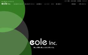 オフラインのコミュニティを活かしたO2Oサンプリング(グループサンプリング)資料の媒体資料