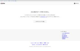 wisteria(ウィステリア)の媒体資料