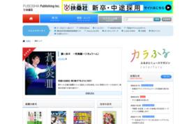 レシピブログmagazineの媒体資料