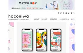 箱庭 haconiwaの媒体資料