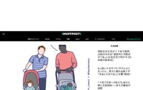 The Huffington Post 日本版の媒体資料
