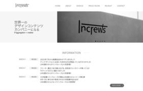 インクルーズモバイルカタログ