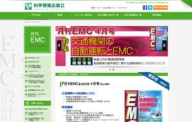 科学情報出版webの媒体資料
