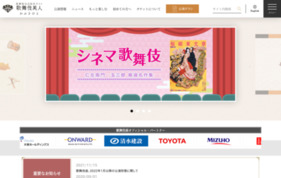 歌舞伎の公式ポータルサイト 【歌舞伎美人(かぶきびと)】