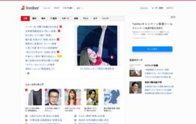 livedoorの媒体資料
