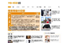 【月間1000万PV】マネー情報誌 マネーポストWEB|小学館の媒体資料