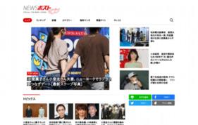 【月間1億PV】プロフェッショナルなニュースサイト NEWSポストセブン|小学館の媒体資料