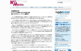 ニュ-メディアの媒体資料
