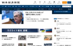NIKKEI NETの媒体資料
