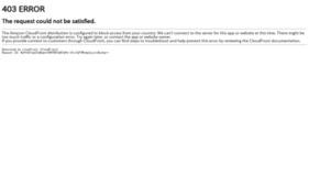 家電・PC通販サイト「PCボンバー」広告媒体資料の媒体資料