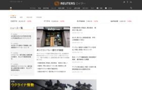 ロイター.co.jpの媒体資料