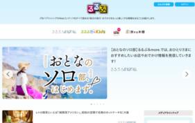 るるぶ.comの媒体資料