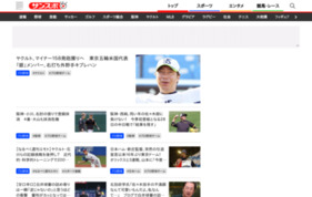 SANSPO.COMの媒体資料