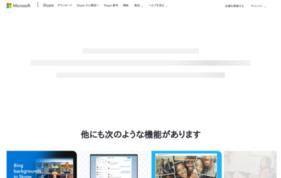 Skype®