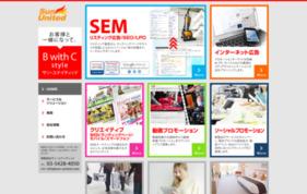 運用型広告の効率化に。「運用型広告プロモーションのご提案」の媒体資料